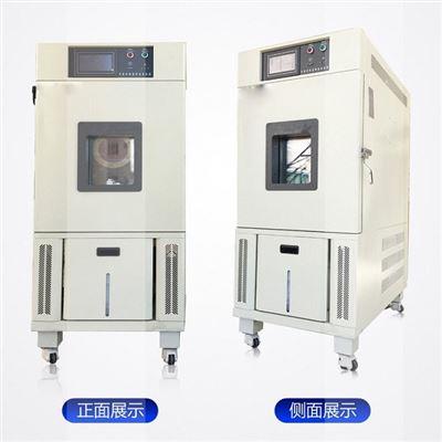 立式高低温交变湿热试验箱