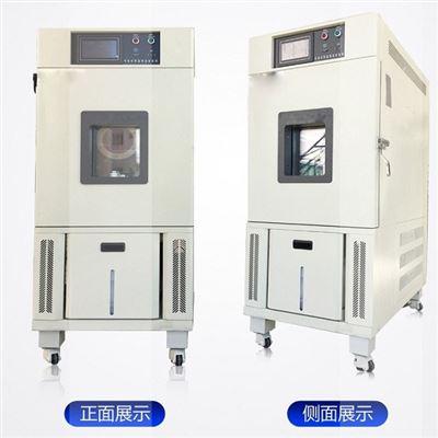广西高低温湿热循环试验机