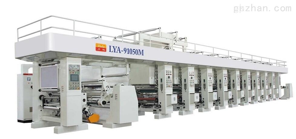 【供应】N300 对开四色平版印刷机