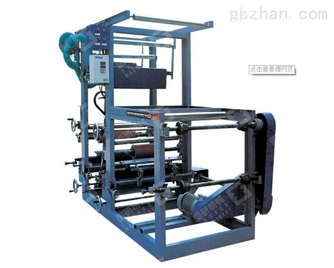 【供应】J2108B 对开单色平版印刷机