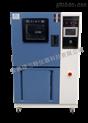 HUS--120-防锈油脂试验箱制造厂家