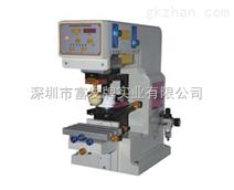 富发&#;台式单色移印机