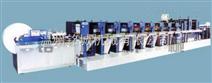 MC-RY330Z机组式柔性版印刷机