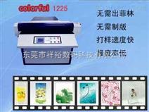 东莞瓷砖印花机印刷精度,东莞祥裕为你提供
