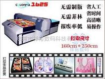 东莞瓷砖印花机直销,东莞祥裕数码提供参数说明