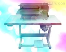 双面胶美纹纸牛皮纸BOPP胶带分切机复卷机切台分条机