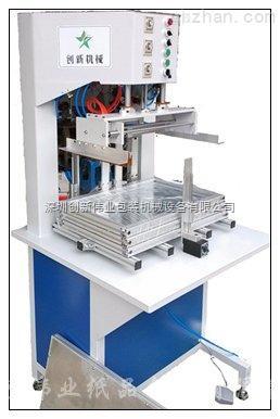 中国Z高效小设备:贴窗机 半自动贴窗机 全自动贴窗