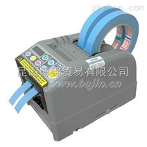 胶带切割机ZCUT-9|YAESU自动胶带切割机|昆山博锦