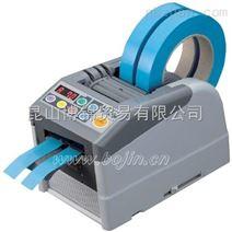 日本胶带切割机 昆山博锦代理YAESU日本胶带切割机ZCUT-9GR