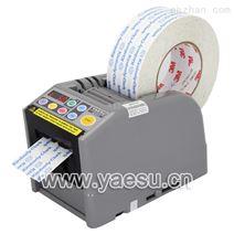 南京胶带切割机