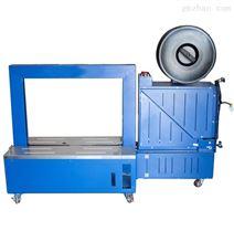 【供应】光纤激光打标机半导体激光打标机CO2激光打标机端泵激光打标机价格配置$