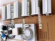 监视锅炉液位监控仪SXY6S-15A,SXY4S-17A,SXY6S-17D