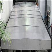 850数控机床钢板防护罩多少钱
