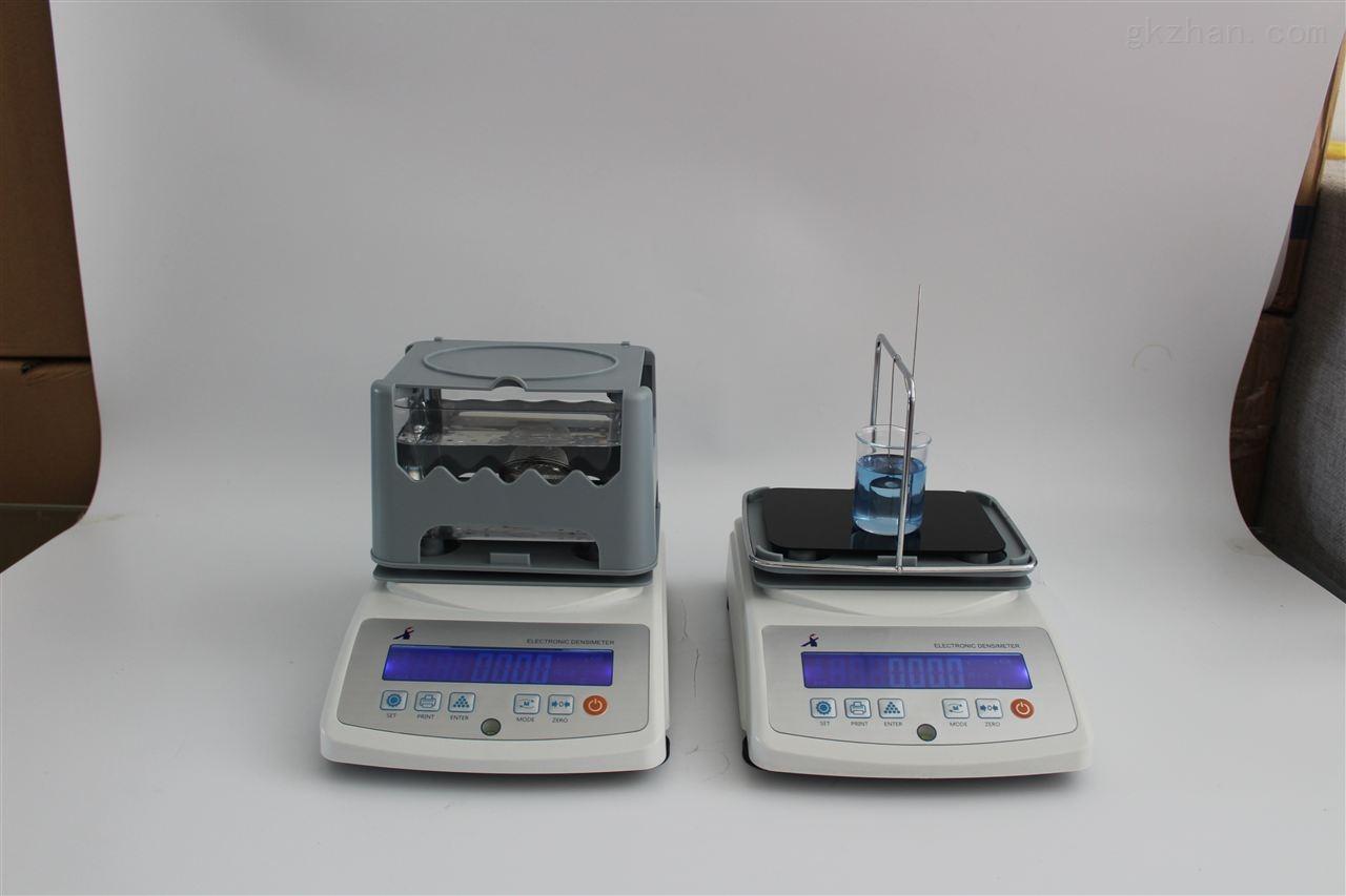 高精度固液体两用型密度计