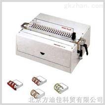 多功能组合电动装订机