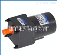 台湾瑞思科直流无刷电机,可定制的直流无刷电机