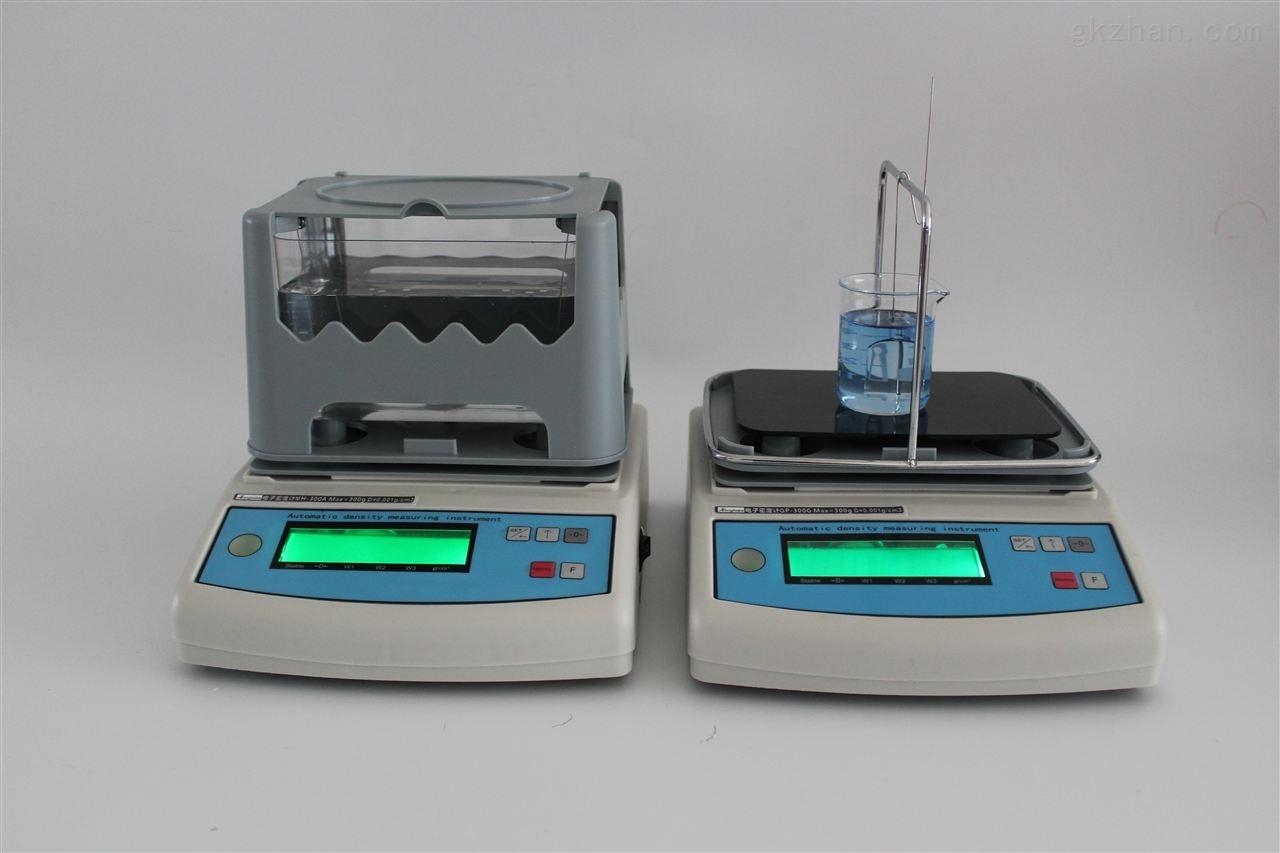固体液体两用密度仪