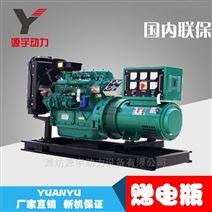 潍坊源宇40kw柴油发电机组怎么样