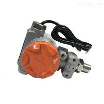 銘控MD1210工業防爆壓力變送器壓力傳感器