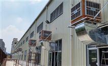 電鍍廠環保空調工程