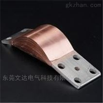 WD提供1米長銅箔軟連接疊加