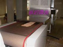 广东福滔  花生米微波干燥机