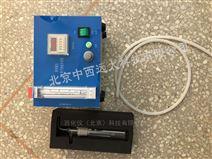 撞击式空气微生物采样器 型号:KH055-M20619