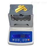 黄金密度测试仪