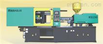 84供应立式注塑机机械手厂家 欢迎致电询问立式注塑机机械手价