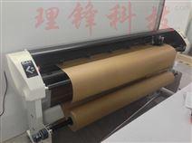 深圳锐特服装CAD连供喷墨绘图仪 唛架机RT-1800豪华款