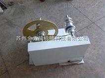 供应小型复卷机