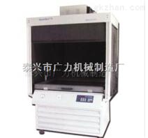 【广力机械 产品批发】立式晒版机 树脂版晒版机 多款供选