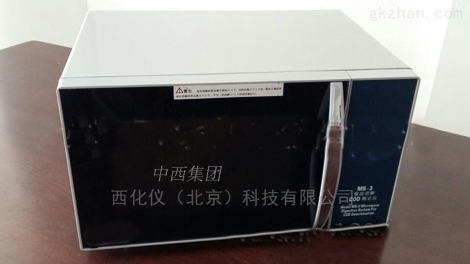 微波消解COD测定仪 型号:GH0-MS-3