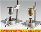 XF-16913粉末自然堆积密度仪