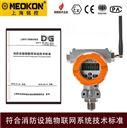 NB-iot无线消防压力水压监测终端压力表