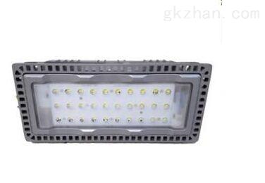海洋王NTC9280-LED泛光灯100W/200w