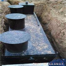 城镇生活污水处理设备制造厂家