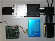 電腦控制單軸直線導軌滑臺升降臺控制套件