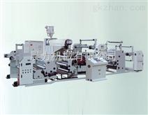 供应瑞安市晨力1300型挤出淋膜机|淋膜机|