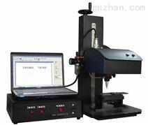 【供应】重庆高精度国产电腐蚀|电化学|电印金属打标机-BXDB-300