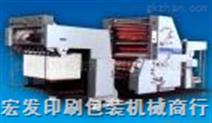 供应北人2204双色胶印机
