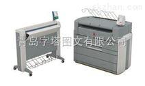 奥西Oce TDS750H1(黑白)工程复印机