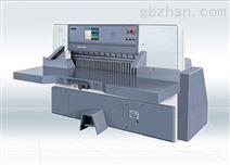 【供应】670-1液压数控切纸机