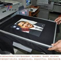 供应T恤数码印花机|小型数码印刷机|防晒|耐磨损|*