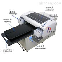 供应T恤印制机 衣面图案印刷机 衣服印花机器