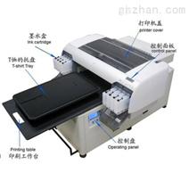 供应个性t恤印花机|t恤印花机价格 t恤彩印设备