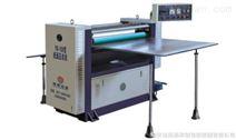 YW-710/920/1000/1150/1300纸面压纹机