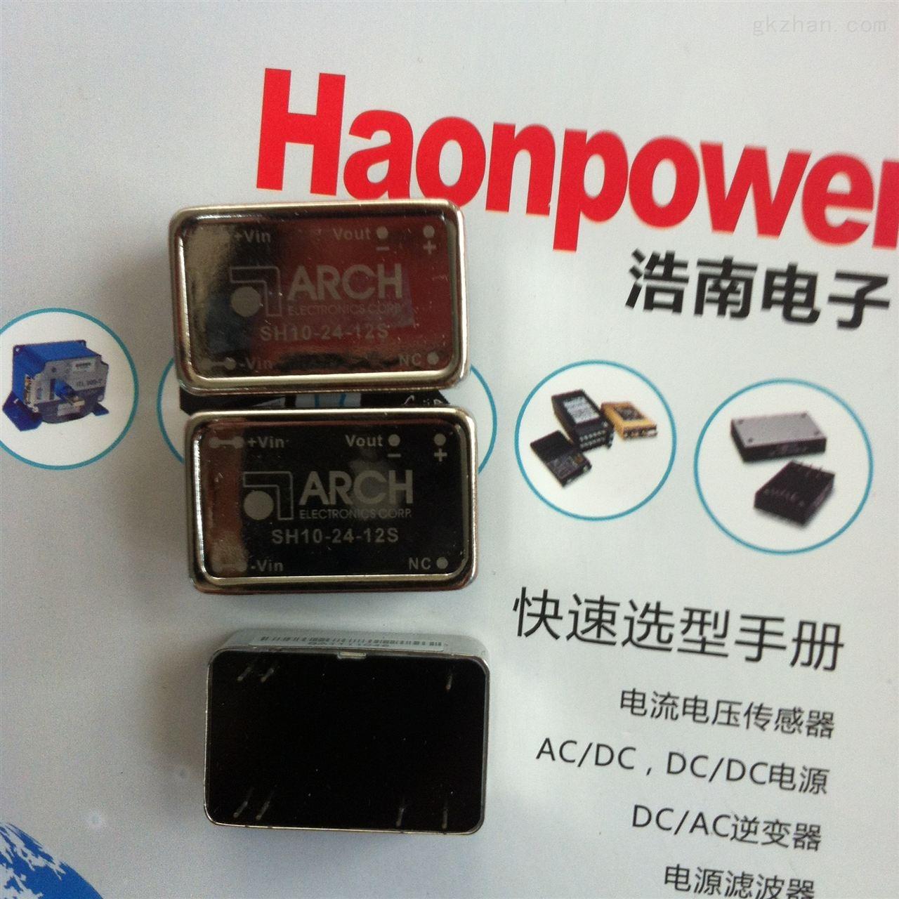 SH10W系列直流电源SH10-24-12D SH10-24-5D