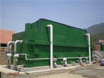 铜川市一体化净水设备运行方式