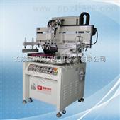 高精密垂直式电动丝印机|半自动丝印机|全自动丝印机|丝印机价格|丝印机供应商|